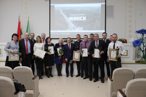 Торжественные мероприятия, посвященные дню образования Заводского района, состоялись в районной администрации 17 марта.
